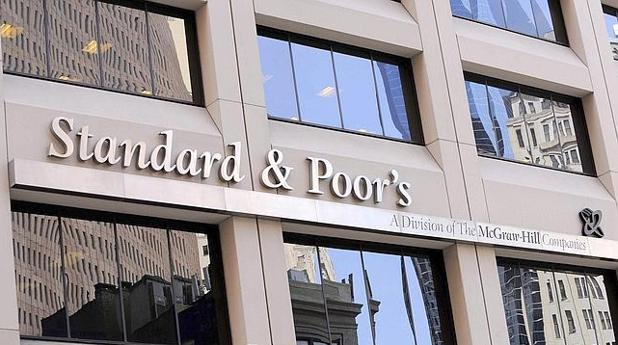 Oficina de Standard and Poor's (S&P) en Nueva York