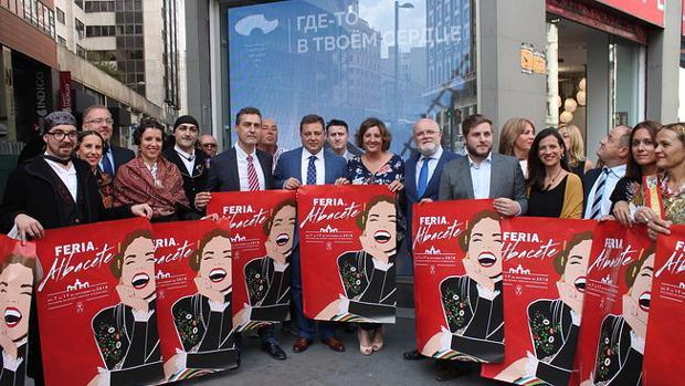 El alcalde de Albacete y la consejera Patricia Franco en la presentación de la feria en Madrid