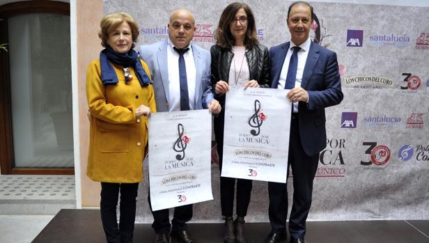 Isabel Sánchez, Juan Carlos Palencia, Ana Gómez y Luis García Ochoa