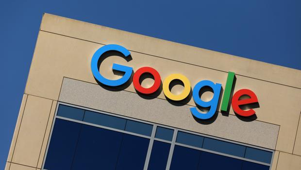 El edificio de Google en California (EE.UU)
